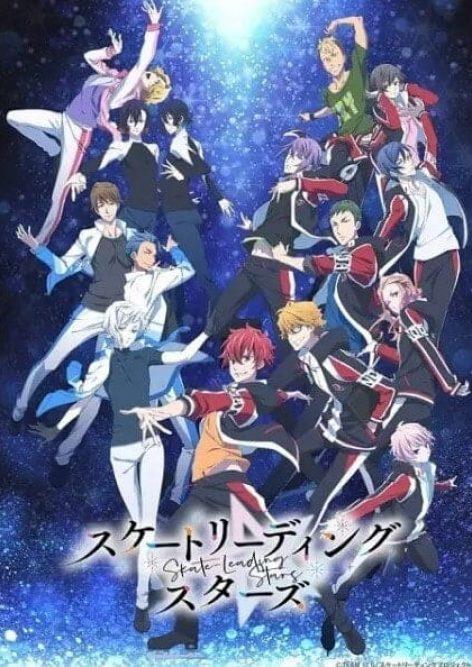 Skate-Leading Stars visual anime janeiro 2021
