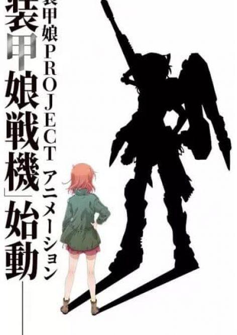 Soukou Musume Senki visual anime 2021