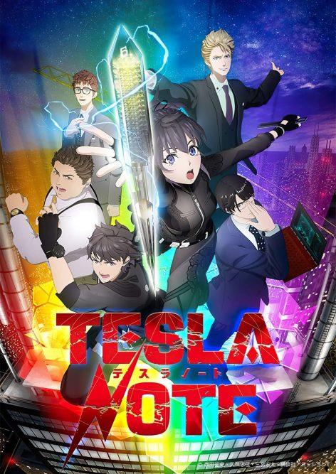 Tesla Note anime visual oficial