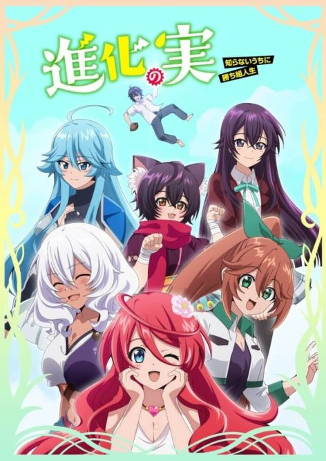 The Fruit of Evolution Before I Knew It My Life Had It Made anime visual oficial