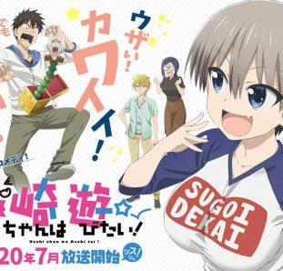 Uzaki-chan wa Asobitai visual promo