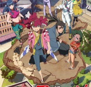 Visual com texto de Appare-Ranman com elenco em cima de uma pedra