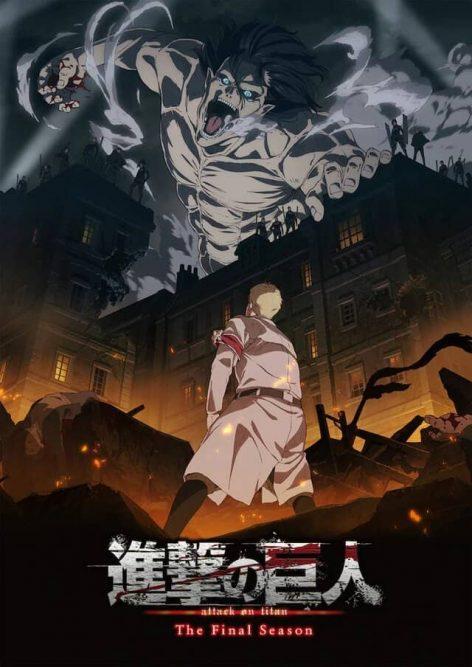 Visual da ultima temporada de shingeki no kyojin