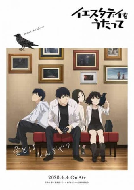 Yesterday wo Utatte visual do anime