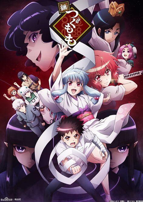 capa Tsugu Tsugumomo 2 temporada 2020 (1)
