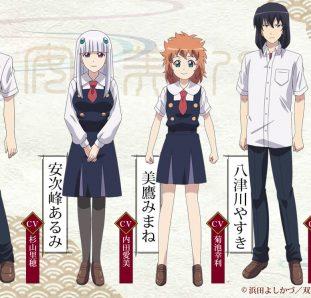 personagens Tsugu Tsugumomo