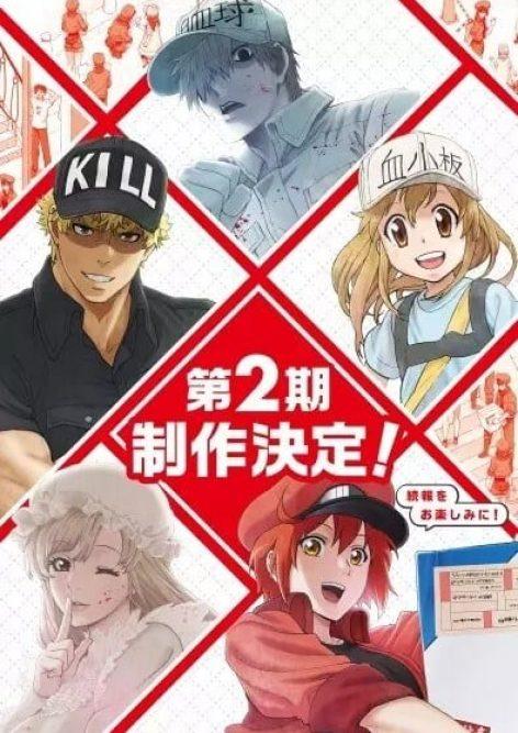 visual da segunda temporada de hataraku saibou inverno 2021