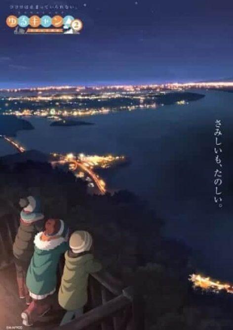 visual da segunda temporada de yuru camp inverno 2021