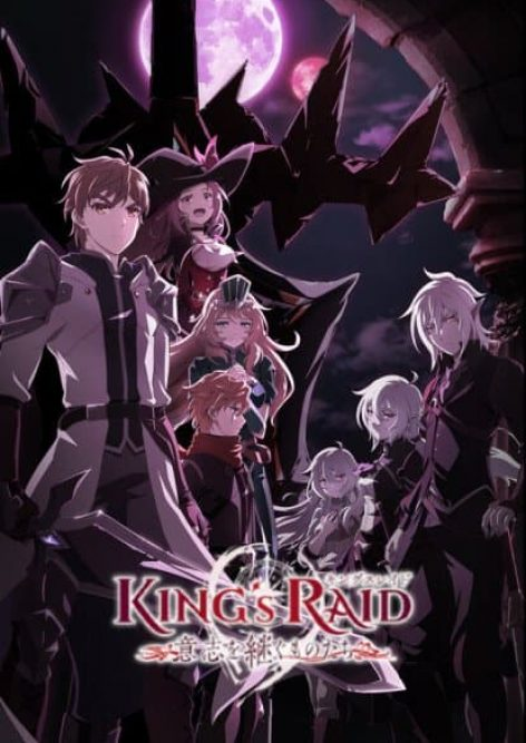 visual de kings raid