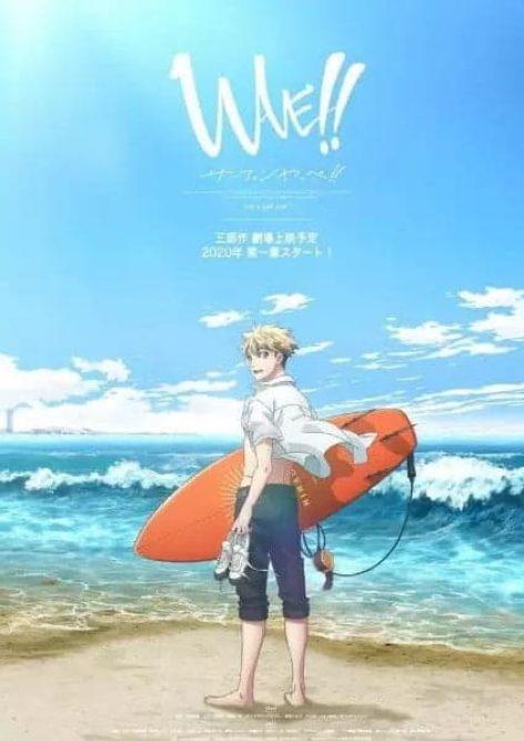 visual de wave surfing yappe janeiro 2021